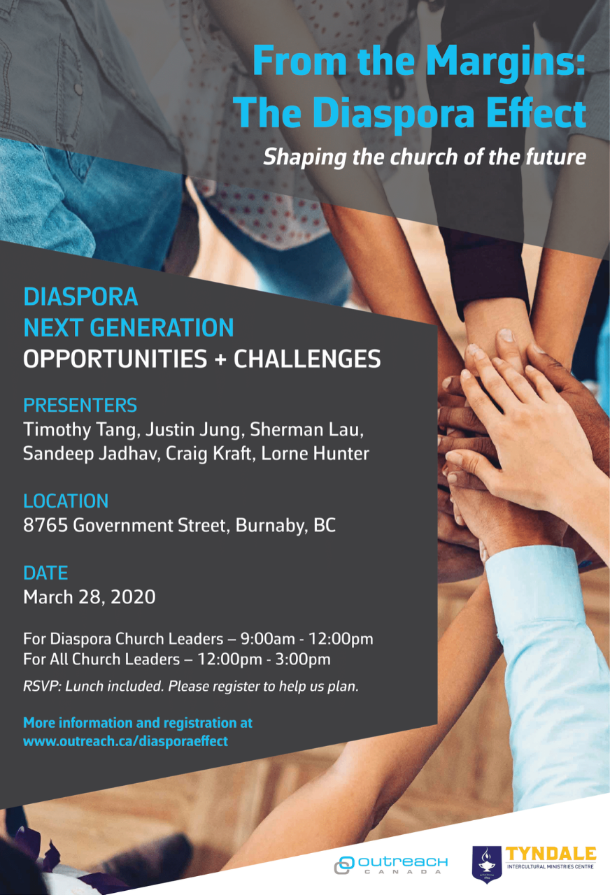 POSTPONED: From the Margins: The Diaspora Effect